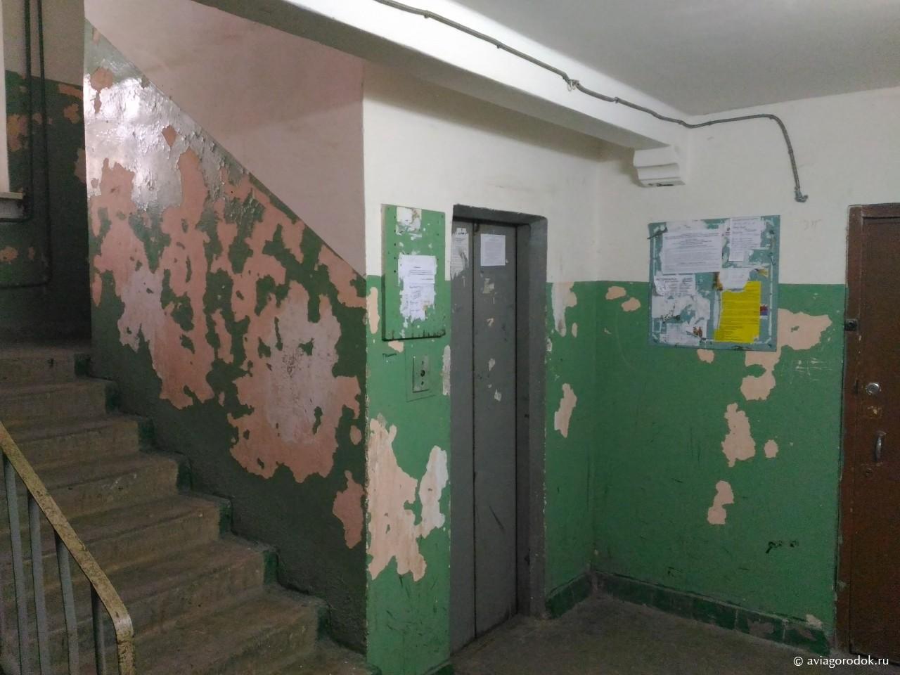 Подъезд по Туполева 10а в 2016 году.